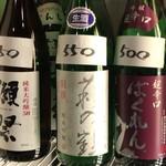 フルミチ  - 本日の一推し 萩の鶴 (780円 → 550円)美味くてお得! 売り切れ御免