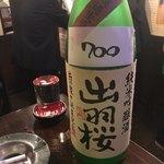 フルミチ  - 出羽桜 純米吟醸 700円 スッキリ旨い