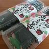 寿司政 - 料理写真:恵方巻(上巻きと開運巻き)