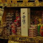 ヒデヨシ商店 - 缶詰もあります。