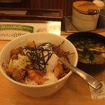 松屋 - ビビン丼