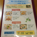 神戸珈琲倶楽部 -