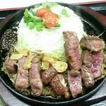 宝手箱 - 俺の肉シリーズ ステーキ丼 1,000円