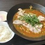 麺酒房 実之和 - 赤いカレー麺(辛口) 850円