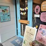 キトゥンアンドドーナツ - 可愛いお店