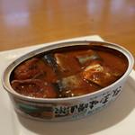 銀座酒蔵検校 - さんまの味噌山椒