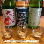 銀座酒蔵検校 - 月セット 3種(各60ml)