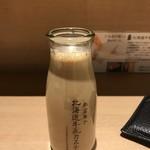北海道牛乳カステラ - 200円