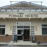 イトウヤコーヒー ファクトリー 2号店