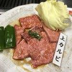 宮崎牛第一号指定店 焼肉の幸加園 -