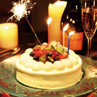 肉好きのための誕生日会に♪パティシエ特製ホールケーキ★