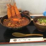 80376273 - カレー丼・ミニそばセット(\1,200-)