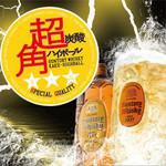ろばすみ - ドリンク写真:超炭酸ハイボール