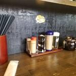 麺屋GOO - 卓上の様子