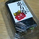 洋惣菜店 つばめGRILL - 料理写真: