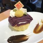 80385399 - 紫芋のモンブラン