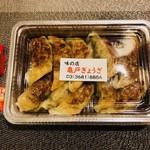 亀戸餃子 - 焼き餃子五個(250円)