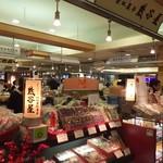 熊谷屋 エスパル店 -