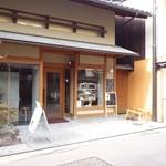CAFE HAYASHIYA -