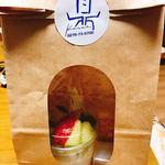 和風レストラン 鼎 - お土産用のおしゃな袋