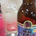 玉泉亭 - 焼酎ハイボール(グレープフルーツ)