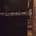 バー クレア デ ルネ - 入口