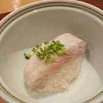 Shigeru -