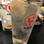 高根沢漁港 大介丸 -
