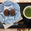 レストラン あおば - 料理写真:八福餅 日本茶セット 500円(税別)