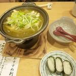 四季 花まる - 蟹味噌陶板焼 2018.2月
