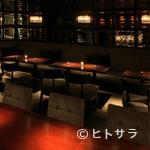 P.C.A. Pub Cardinal Akasaka - 接待や会食に相応しい、洗練された落ち着いた雰囲気