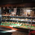 レストラン泉屋 - 1階 玄関