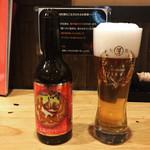 ぐんけい - 宮崎ひでじビール 太陽のラガー