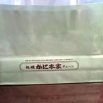80399752 - 包装袋