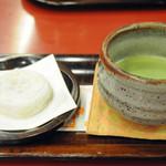 お食事処 かさの家 - 抹茶セット