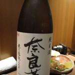 手打ち十割そば 振甫町 縁 - 福岡県「奈良萬」純米瓶火入