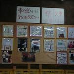 ラーメン倉庫 - 店内
