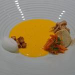 Takumi - ニンジンのスープ
