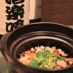 酒楽喰 - 炊き込みご飯