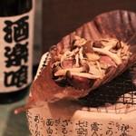 酒楽喰 - 猪の棒葉焼き