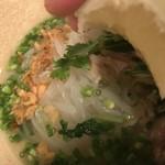 Minematsuya -