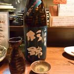 旬肴地酒 寅八 - 杉錦(古式仕込 山廃純米)