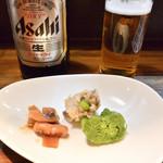 旬肴地酒 寅八 - ビール&お通し(3種盛り)