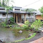 鷹の庄 - 大浴場入口