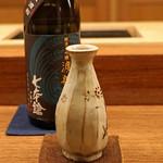 蒼穹 - 七本槍 純米大吟醸 復刻栽培米 渡船(温燗)