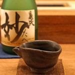 蒼穹 - 義侠 妙 純米大吟醸 山田錦(冷酒)