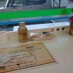 ファミリーマート 東陽六丁目店 -