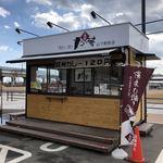 たい夢 - 山下駅前店のスーパーフレスコキクチの駐車場にあります。