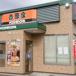 吉野家 八幡久保田店 - 外観