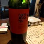 大衆ビストロGABRI - 赤ワイン